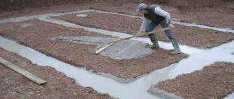 раскатывает-бетон