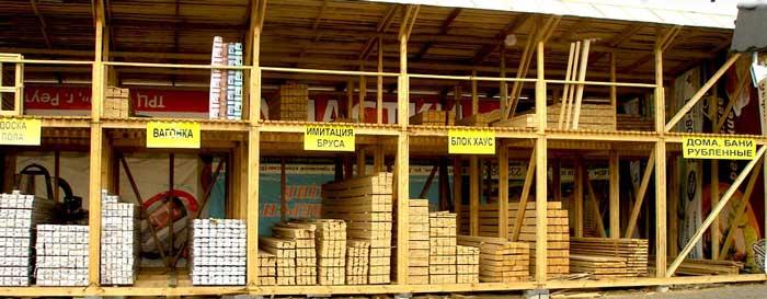строительный-рынок