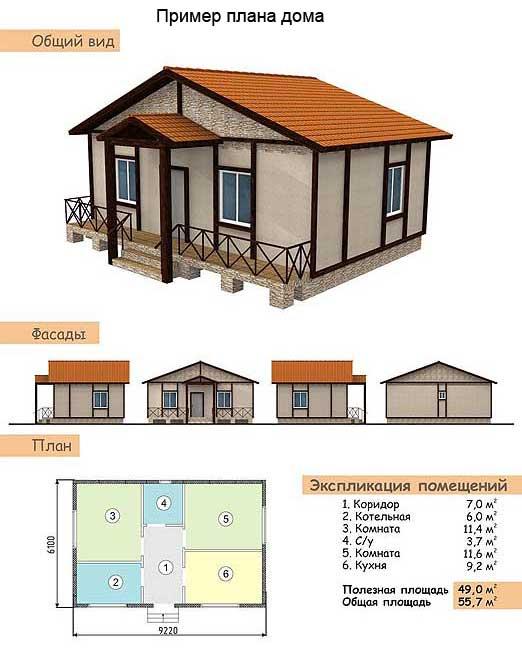 пример-проекта-план-дома