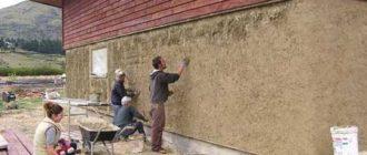 дом-глина-утепление