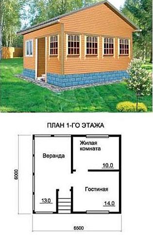 каркасный-дом-6на6-с-половиной