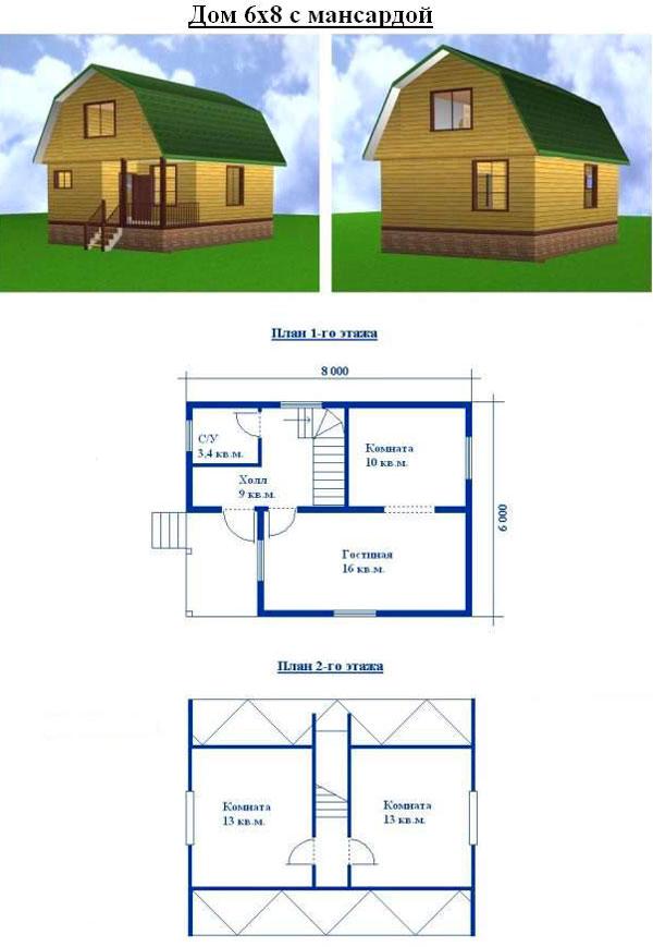 план-садового-дома-6x8