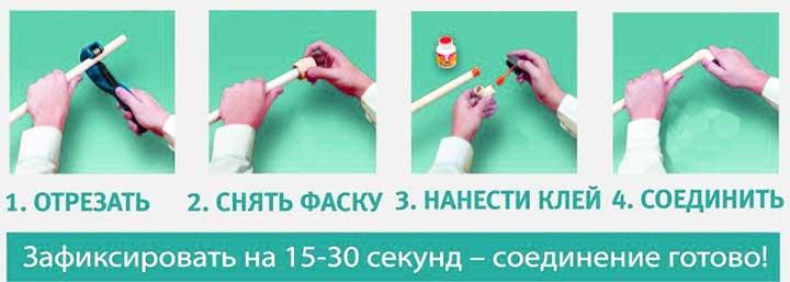 холодная_сварка_полипропиленовых_труб