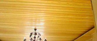 варианты_отделки_потолка_в_деревянном_доме