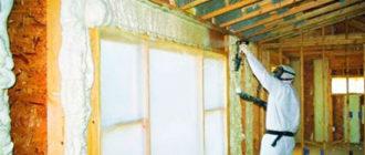 Мостики холода в стене каркасного дома
