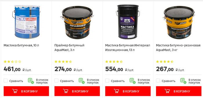 мастика-битумная-каталог