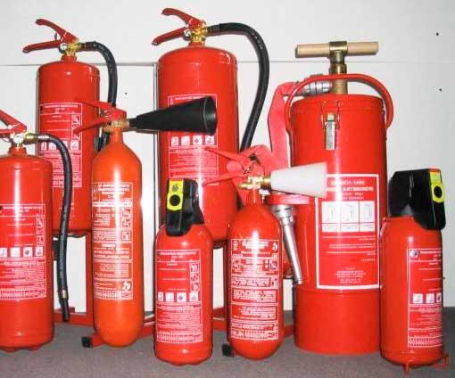 средства пожаротушения