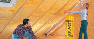 утепление потолка в частном доме минватой