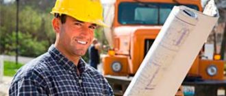 Последовательность в строительстве дома своими руками