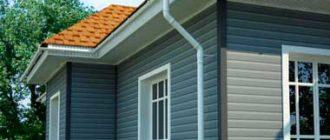 Защита деревянного дома от влаги
