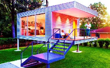 Яркий дом без фундамента