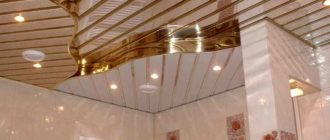 Потолок для ванной комнаты из реек алюминия