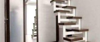 Лестница белый металл в основании и ступеньки венге