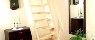 Лестница на чердак из белого дерева в квартире