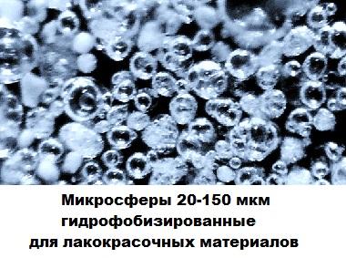 Устройство гидрофобизированного материала