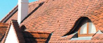 Краснокирпичная крыша из мягкого материала