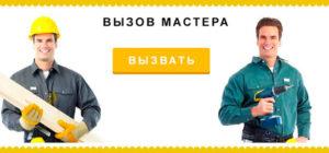 vizov_mastera
