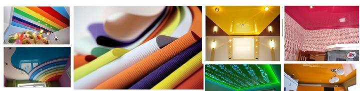 Варианты цветовых решений натяжных потолков