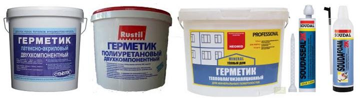 Ассортимент двухкомпонентных герметиков для кровли