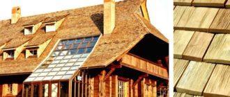 Вид дома с деревянной кровлей