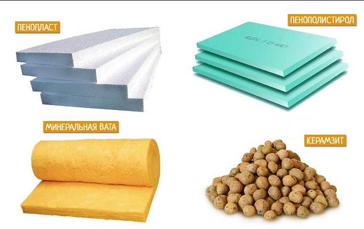 Пенопласт, керамзит, минвата, пенополистерол