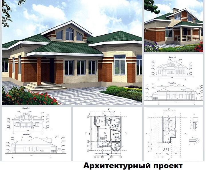 Дом в два этажа. Архитектурный проект