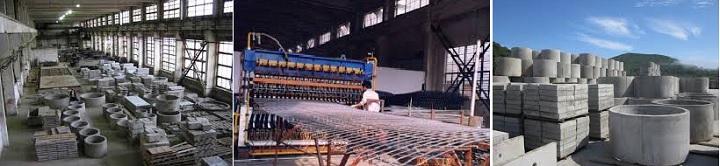 Производственный процесс изготовления жби