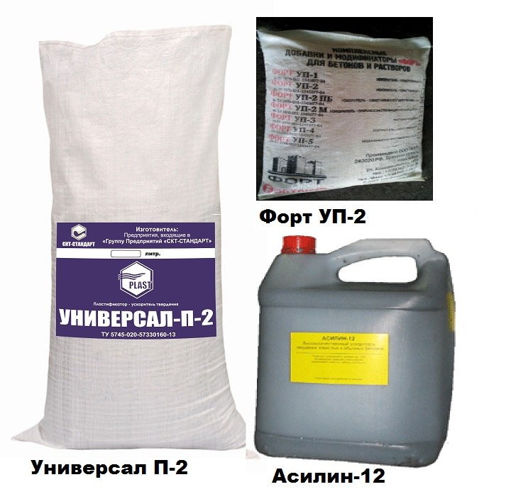 3 добавки: универсал, форт, асилин