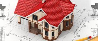 Домик с красной крышей