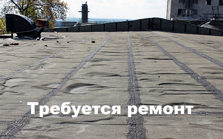 Мягкая крыша вздулась