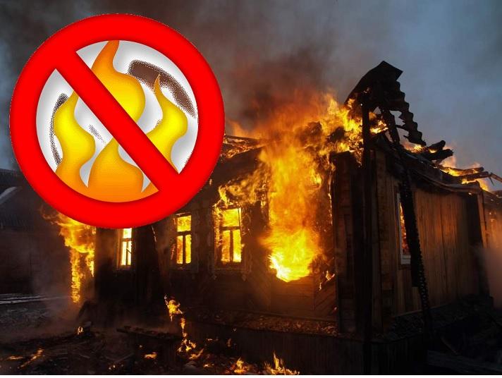 Дачный дом горит