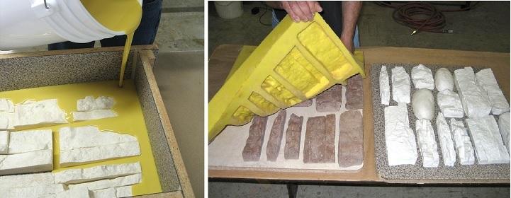 Желтая форма из силикона