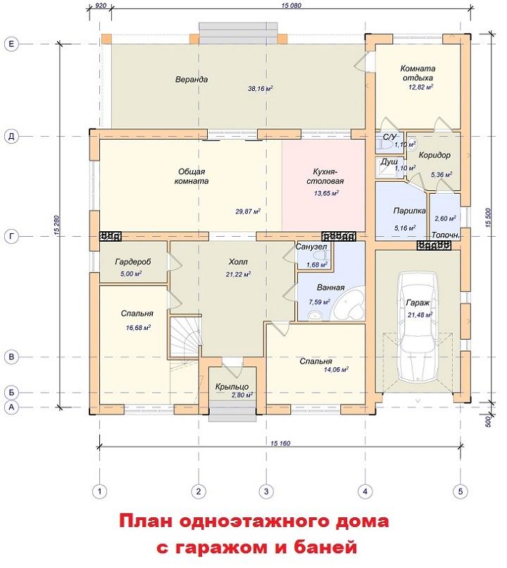 Планировка дома с гаражом и баней
