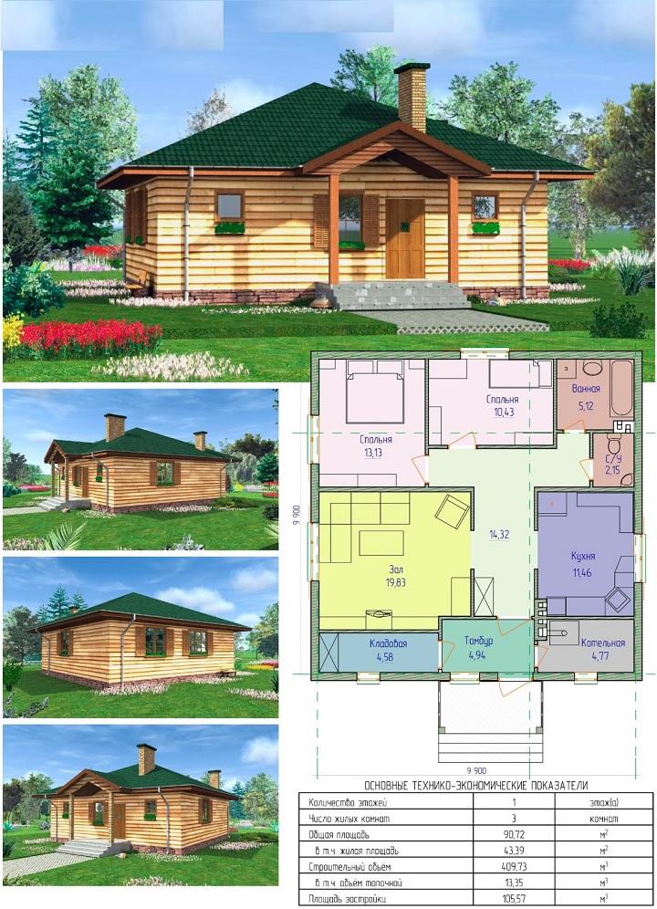 Внешний вид дома и чертежа к нему