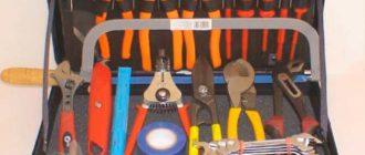 Основные инструменты электрика