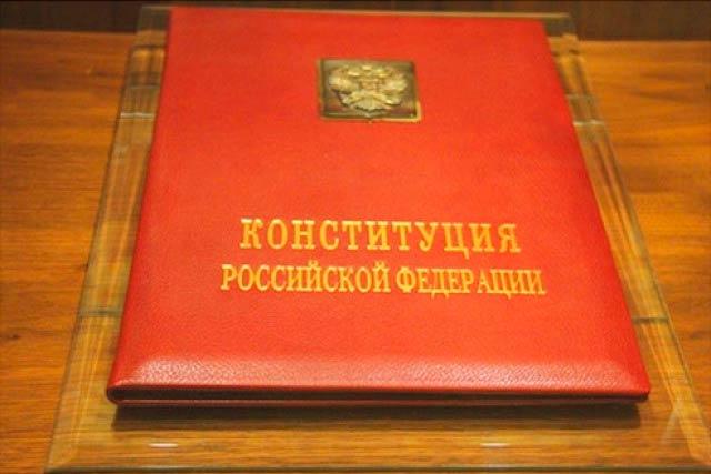Конституция РФ гарантирует жилье всем
