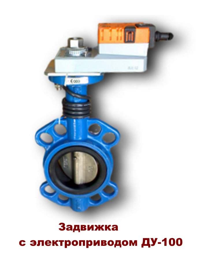 Модель задвижки ДУ-100