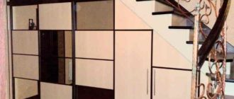 Бежевый шкаф под лестницей