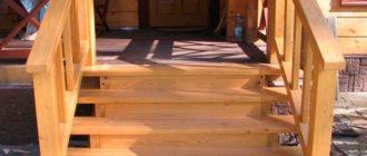 Деревянные ступени для крыльца