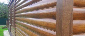 Достоинства металлического сайдинга