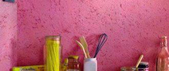 СТены, выкрашенные фактурной краской