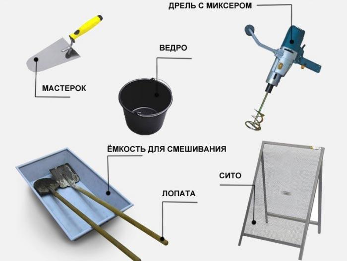 Инструменты для бетонирования