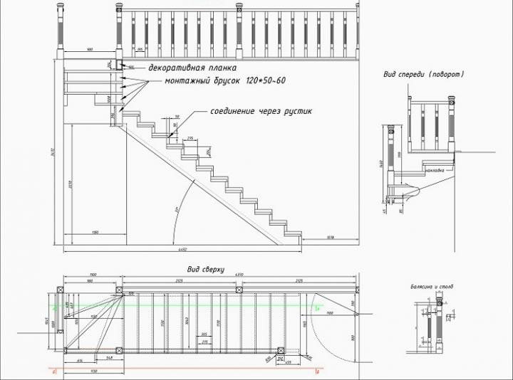 Чертеж и проект лестницы на второй этаж в частном доме