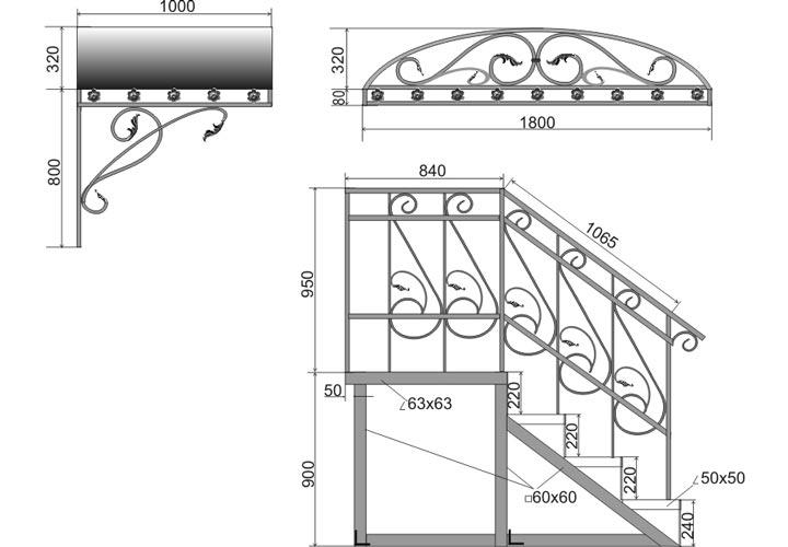 Эскиз металлического крыльца