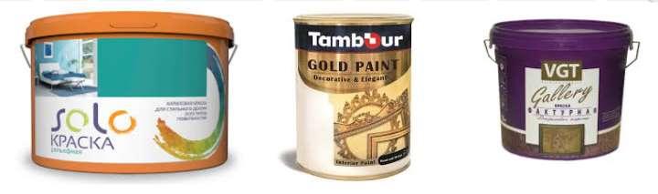 3 варианта банок фактурной краски