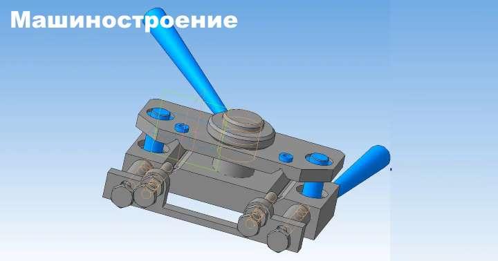 Вид кондуктора - для машиностроения