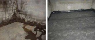 Фото до и после гидроизоляции