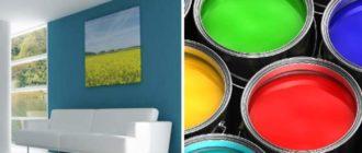Дизайн комнаты в акриловых красках