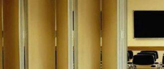 Дверь гармошка из дерева