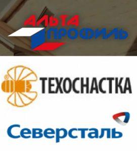 Логотипы фирм-производителей цокольного сайдинга